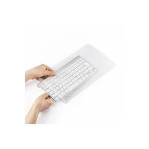 【アウトレットセール!!送料無料!!】 【袋型キーボードカバー(小型)】色々なキーボードを簡単にカバーできる両面使える簡易防水カバー。小型。|myoffice