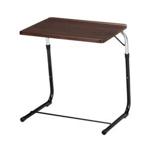 フォールディングサイドテーブル天板高さ調節可能:ブラウン 幅535|myoffice