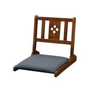 折り畳み座イス 必要に応じて収納できる和風天然木座椅子(ブラウン) myoffice