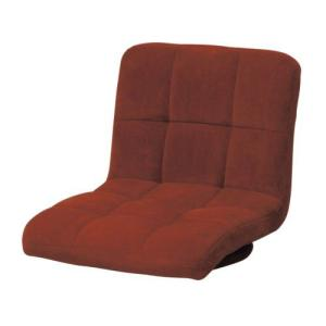 回転座イス 座面が回転する快適座椅子(ブリックレッド) myoffice