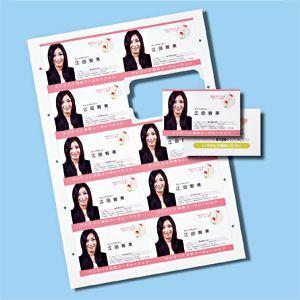 インクジェット切り口がきれいな名刺カード(光沢・標準厚・白・1000カード)ギザギザが残らないクリアカット。光沢タイプ。使いやすい標準の厚さ。|myoffice