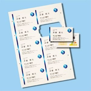 マルチタイプ切り口がきれいな名刺(標準厚・アイボリー・1000カード)クリアカットタイプ。プリンタを選ばず使えるマルチタイプ。使いやすい標準の厚さ。|myoffice