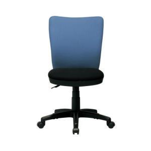 オフィスチェア ロッキング調整機能付き布張りOAチェア(ブルー) myoffice