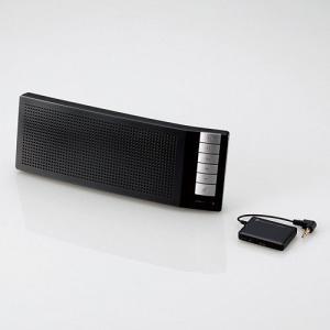Bluetoothワイヤレススピーカー+トランスミッター|myoffice
