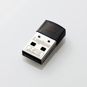 Bluetooth4.0対応USBアダプタ|myoffice