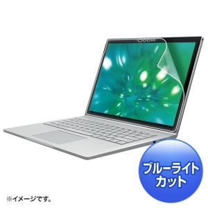 Microsoft Surface Book対応ブルーライトカット液晶保護指紋反射防止フィルム。|myoffice