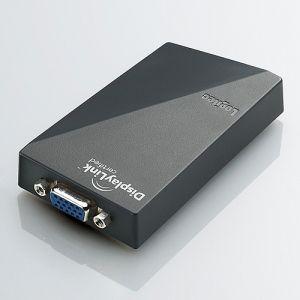 「USB接続」でWXGA+(1440×900)のマルチディスプレイ環境を実現できる!USB 2.0対応 マルチディスプレイアダプタ(WXGA+対応モデル)LDE-SX015U myoffice