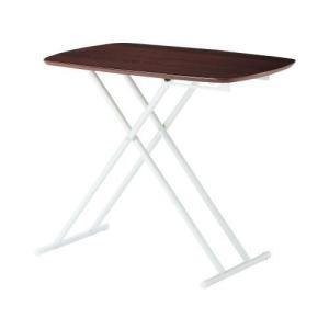 リフトテーブル 5段階高さ調節&折畳み式テーブル(ブラウン)|myoffice