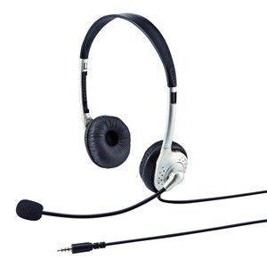 タブレット用ヘッドセット タブレットでの授業や音読学習に便利。|myoffice