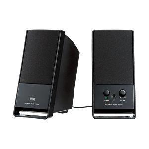 マルチメディアスピーカー(ブラック) 大迫力の高音質サウンド、ケーブル巻き取り機能を搭載したコンパクトなパソコン用スピーカー。ブラック。|myoffice