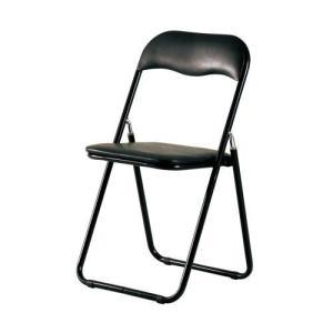 折り畳みイス シリンダー式折り畳み機能ブラックパイプ椅子|myoffice