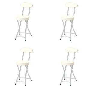 P-folding chair4脚セット 合皮レザー折り畳み背付きチェア座高さ500mm(ホワイト)4脚セット|myoffice