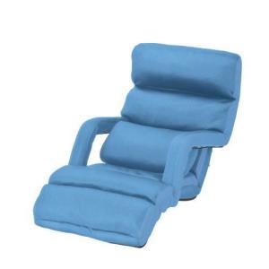 Luno:ルーノチェア もこもこ感が体にフィットする頭・背・脚部リクライニングパーソナルソファ(ブルー) myoffice