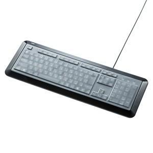 カバー一体型防水防塵抗菌キーボード(ブラック)|myoffice