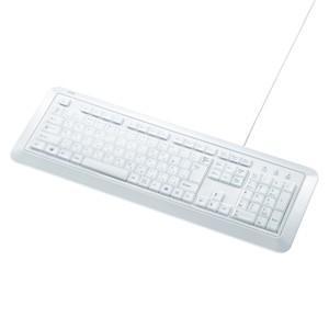 カバー一体型防水防塵抗菌キーボード(ホワイト)|myoffice