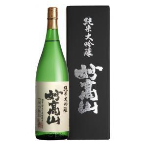 純米大吟醸 妙高山 1800ml|myoko-shuzo