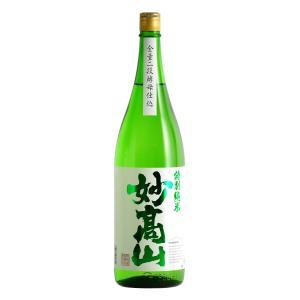特別純米 妙高山 1800ml|myoko-shuzo