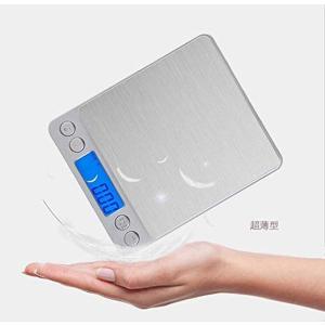 デジタルスケール キッチンスケール 0.01-500g精密 電子スケール 多用途超小型 クッキングス...