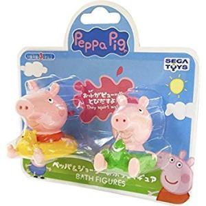 Peppa Pigペッパ&ジョージ おふろフィギュア