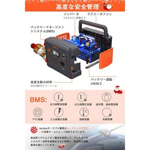 Jackery ポータブル電源 240 大容量66000mAh/240Wh 家庭・アウトドア両用蓄電...