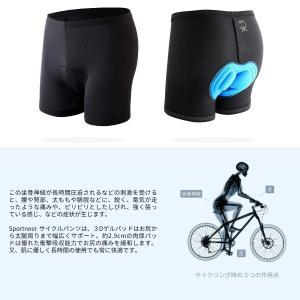 Sportneer サイクルパンツ インナーパンツ レーサーパンツ 自転車用 3Dパッド 高弾力 ト...