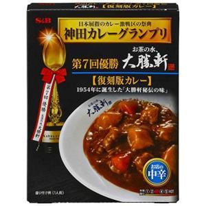 エスビー食品 神田カレーグランプリ お茶の水、大勝軒 復刻版カレー お店の中辛 200g