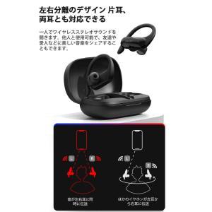 DACOM 完全ワイヤレスイヤホン Bluetooth イヤホン スポーツ用 耳掛け 重低音 Blu...