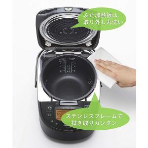 パナソニック 炊飯器 5.5合 IH式 ステンレスブラック SR-FC109-K