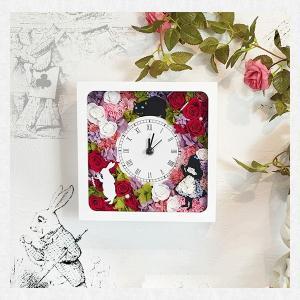 不思議の国のアリス フラワー時計 壁掛け アリス 結婚祝い 開店祝い 新築祝い お誕生日 母の日 ふしぎの国のアリス 花時計「Alice in wonderland」|myperidot