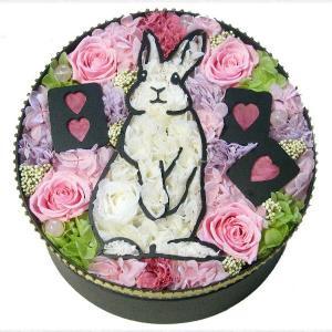 縁結び うさぎ アレンジ 誕生日 プレゼント 女性 結婚祝い ウサギ アリス 白兎 ペット メモリアル おしゃれ クリスマス 母の日 縁結びラビット|myperidot