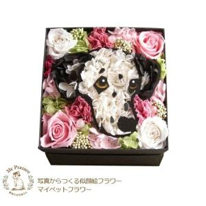 犬 猫 プリザーブドフラワー 誕生日 ギフト 父の日 母の日 全国送料無料 似顔絵 フラワー 敬老の日 プレゼント マイペットフラワー(1匹・名前なし)|myperidot