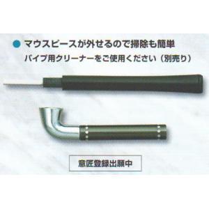 【新柄追加しました!】ファインパイプ 煙管とシガレットホルダー兼用の優れもの(約15.2cm) |mysen|03