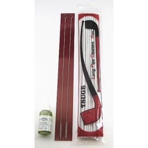 【煙管掃除道具】長尺用 基本3点セット モールクリーナー、パイプクリーン、シャンクブラシ mysen