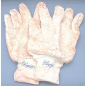 純銀お手入れグッズ ハガティ シルバー グローブ 大人両手用手袋 (さび止め効果付き)|mysen