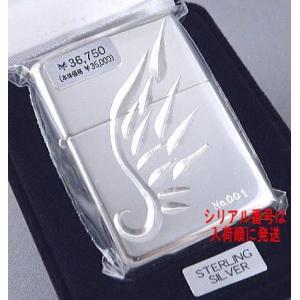 【送料無料おまけ付】純銀 zippo スターリングシルバー925 #15 エンジェル・クロス・ウィング V-WING シリアル番号入|mysen