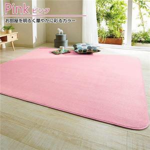 厚みが選べるふわふわラグ(カーペット・絨毯) 〔ふっくらタイプ(厚み20mm)3畳〕 ピンク myshop