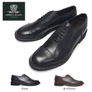 アビーロード 靴 本革 ビジネスシューズ AB3501 メンズ カジュアル ストレートチップ|myskip-sp