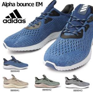 アディダス メンズスニーカー アルファバウンス EM ランニングシューズ ジョギング|myskip-sp