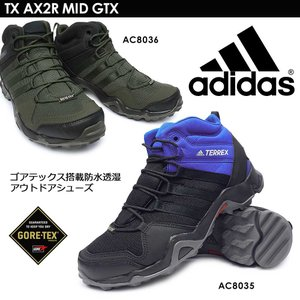 アディダス メンズトレイルシューズ テレックス AX2R MID GTX ゴアテックス|myskip-sp