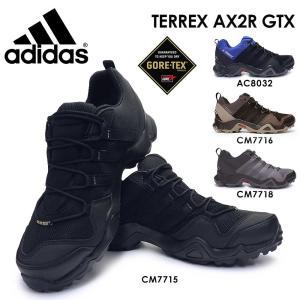アディダス メンズ テレックス AX2R GTX 防水トレッキングシューズ ゴアテックス アウトドア|myskip-sp
