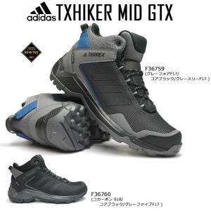 アディダス 防水 トレッキングシューズ テレックスハイカー MID GTX メンズ ゴアテックス ハイキング|myskip-sp