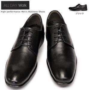 オールデイウォーク 紳士靴 ビジネスシューズ M-001 本革 メンズ レザー プレーン アキレス|myskip-sp