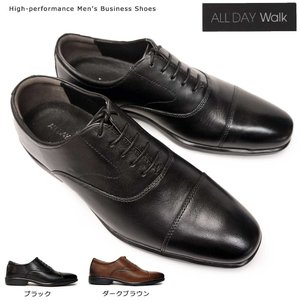 オールデイウォーク 紳士靴 ビジネスシューズ M-002 本革 メンズ レザー ストレートチップ アキレス|myskip-sp