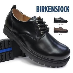 ビルケンシュトック 靴 メンズ KLEIFAR クレイヴァル 本革 タンクソール コンフォート 1010665 1010669 myskip-sp