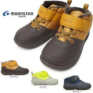 ムーンスター 靴 キャロット キッズ C2216 子供 ブーツ ミッドカット 防水設計 防寒 防臭 カップインソール ウィンターブーツ 雪遊び|myskip-sp