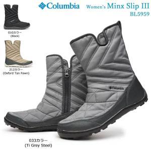 コロンビア ブーツ レディース BL5959 ミンクススリップ3 防水 透湿 保温 オムニヒート スノーブーツ ウィンターブーツ 冬 ミドル丈 防寒靴|myskip-sp