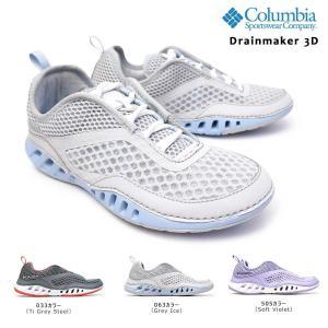 コロンビア スニーカー レディース 靴 BL4690 夏 ドレインメーカー 3D ウォーターシューズ 水遊び キャンプ|myskip-sp