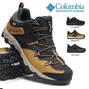 コロンビア 靴 メンズ トレッキングシューズ YM7462 セイバー4 ロウ アウトドライ 防水透湿 ハイキング ローカット myskip-sp
