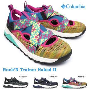 コロンビア サンダル YU0250 ロックントレイナーネイキッド2 メンズ レディース フェス アウトドア キャンプ 靴|myskip-sp