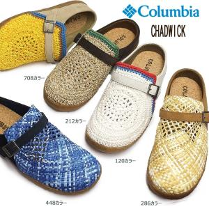 コロンビア チャドウィック YU0255 クロッグ サンダル メンズ レディース 手編み|myskip-sp